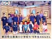 小学校 菖蒲